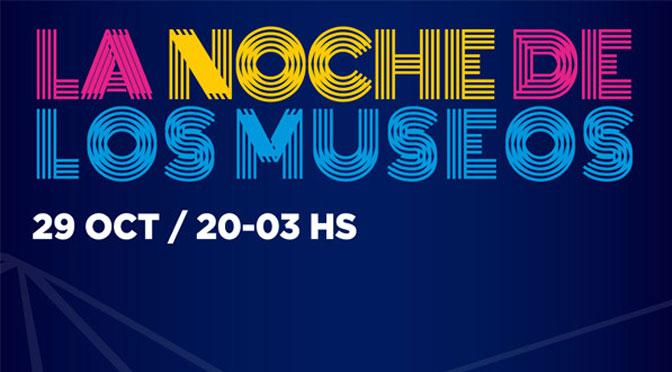 12 sitios recomendados para «la noche de los museos» de Buenos Aires