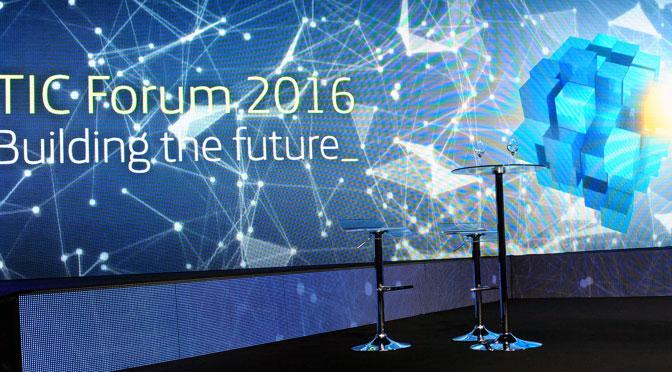 Telefónica lanza en 2017 «Open Cloud» con Huawei