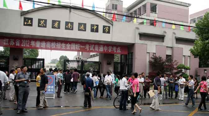 Gaokao, el examen más duro del mundo para entrar en la universidad