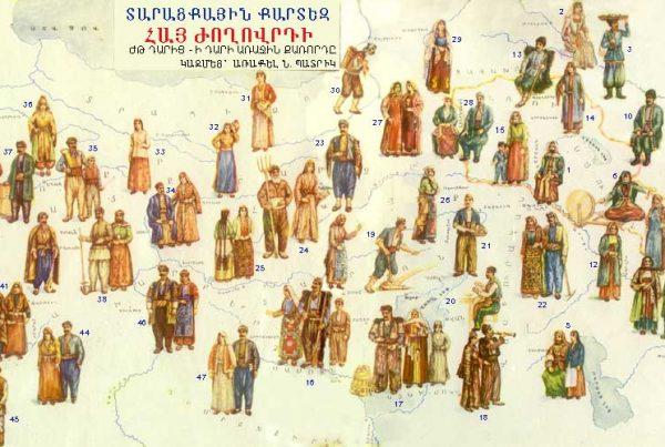 Armenia occidental
